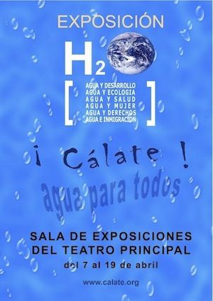 cartel_calate_expo_200